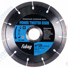 Фото диск алмазный Fubag Power Twister Eisen 125х22,5 82125-3